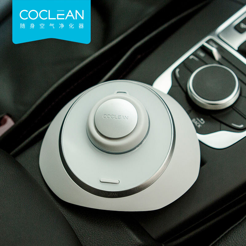 Picture of CoClean Vehicle  Air Purifier (Q1)